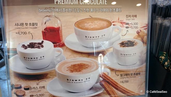 Premium chocolate selection at Pyeongnae-Hopyeong browny 70