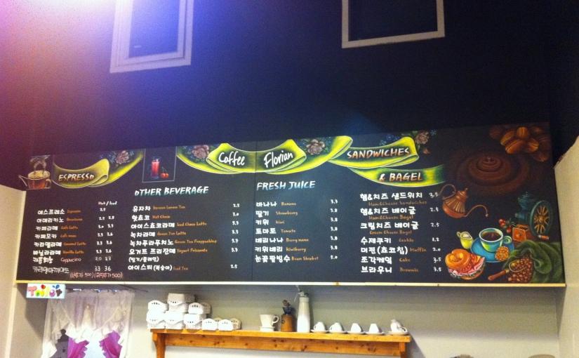 Coffee Florian (Jukjeon)
